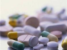Аптеки Поназырево
