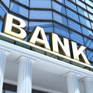Банки Поназырево