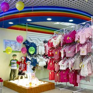 Детские магазины Поназырево