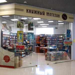 Книжные магазины Поназырево