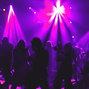 Ночные клубы Поназырево