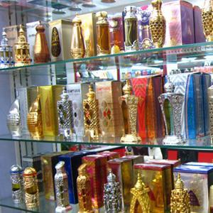 Парфюмерные магазины Поназырево