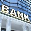 Банки в Поназырево