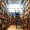 Библиотеки в Поназырево