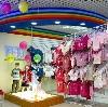 Детские магазины в Поназырево