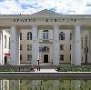 Дворцы и дома культуры в Поназырево