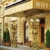 Гостиницы в Поназырево