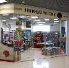 Книжные магазины в Поназырево