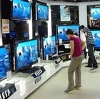 Магазины электроники в Поназырево