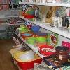 Магазины хозтоваров в Поназырево