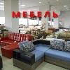 Магазины мебели в Поназырево