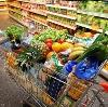 Магазины продуктов в Поназырево