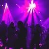 Ночные клубы в Поназырево