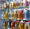 Парфюмерные магазины в Поназырево