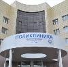 Поликлиники в Поназырево