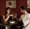 Рестораны, кафе, бары в Поназырево