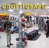 Спортивные магазины в Поназырево