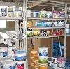 Строительные магазины в Поназырево