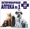 Ветеринарные аптеки в Поназырево