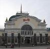 Железнодорожные вокзалы в Поназырево