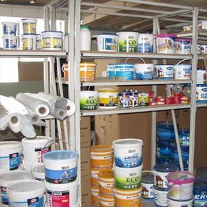 Строительные магазины Поназырево