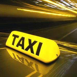 Такси Поназырево