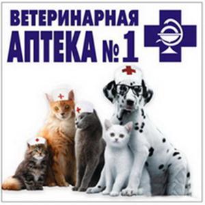 Ветеринарные аптеки Поназырево