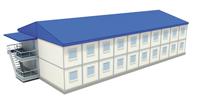 Современная гуманитарная академия - иконка «общежитие» в Поназырево
